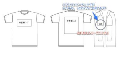 staffロゴ1