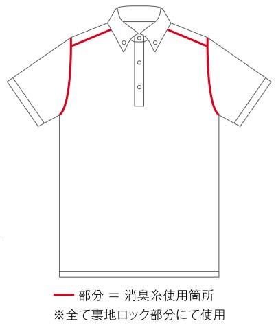 CANVAS2011SS P25 26 pdf 1 ヘ?ーシ? 1