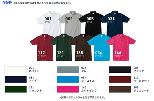 197 color