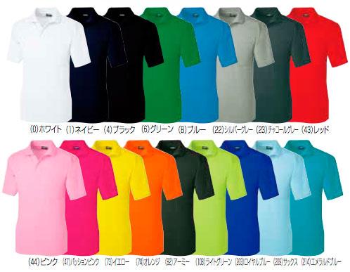 カラー色々ポロシャツ