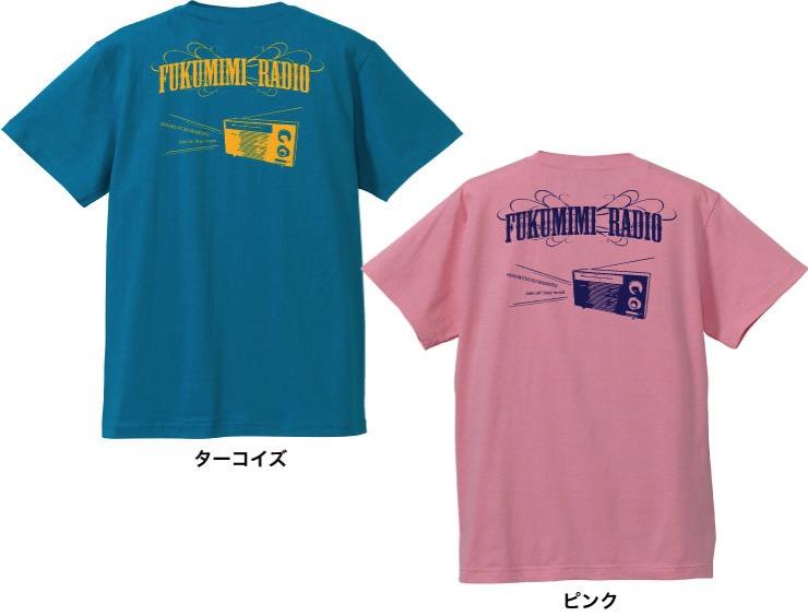 福ミミらじおTシャツ
