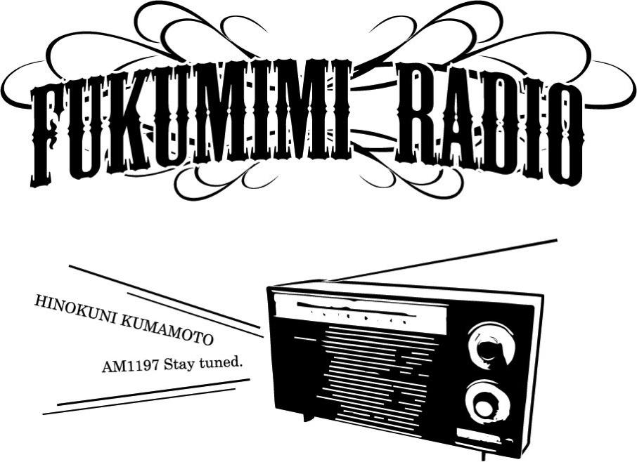 ラジオTデザイン
