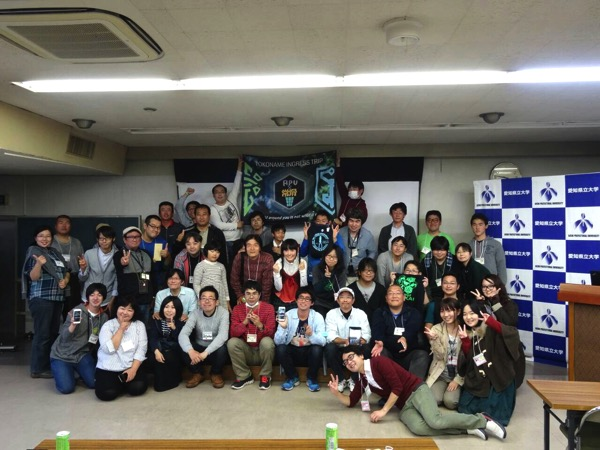 愛知県立大学Ingress研究会