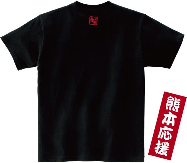YKNK音響Tシャツ