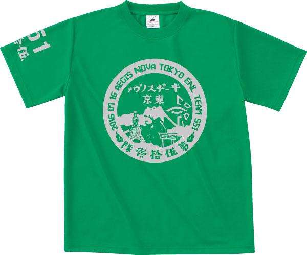 S51Tシャツ