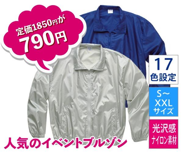00051-ET