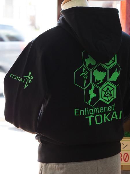 Enlightenedパーカー2