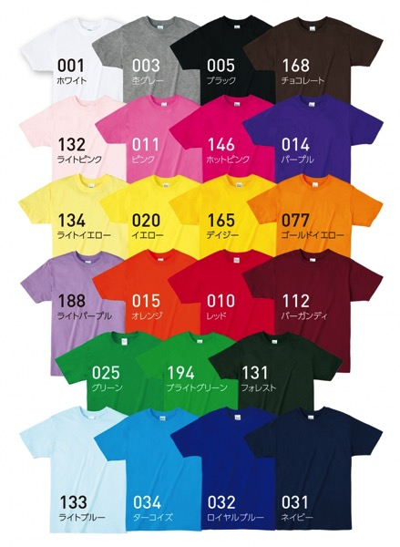 083-BBTカラーTシャツ
