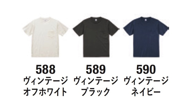 2018SS T Shirt pdf