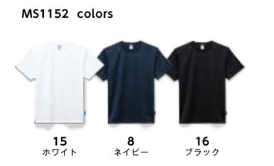 coolcore_color